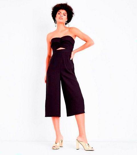 Фото №1: Комбинезон New Look из коллекции Partywear