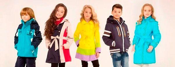 Демисезонная детская верхняя одежда осень-весна