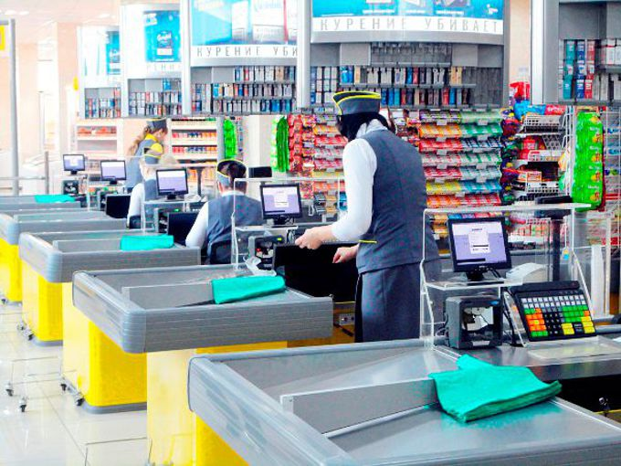 Дополнительные услуги в торговом центре