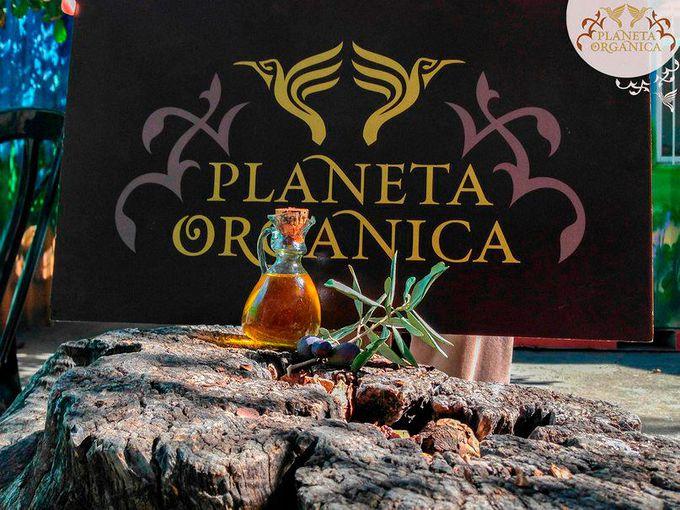 Планета Органик Официальный Сайт Интернет Магазин
