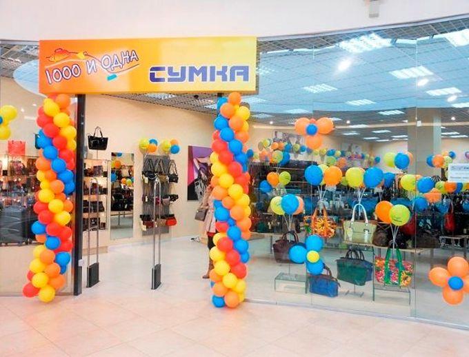 Магазины сумок и кожгалантереи 1000 и одна сумка в Москве