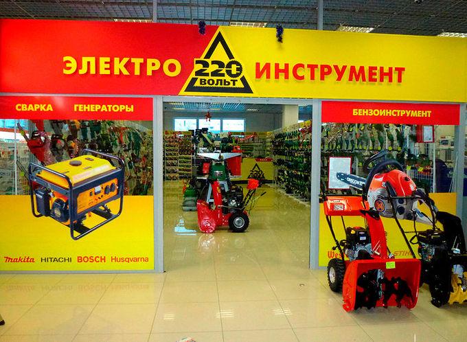 свойства 220 вольт новосибирск интернет магазин написать характеристику