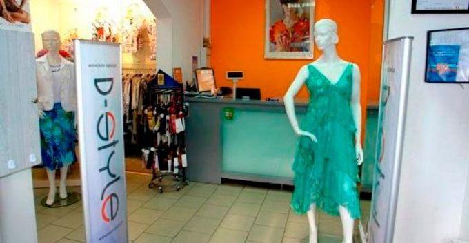 abb99c8411109 D-STYLE: официальный сайт, каталог одежды и коллекции интернет ...