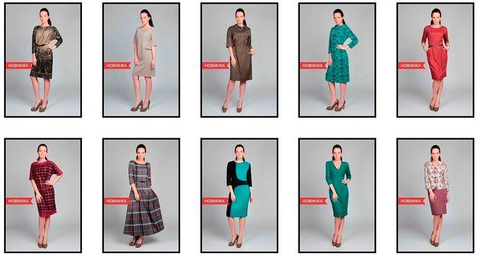 Женская одежда элен клосс доставка