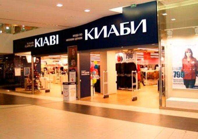 Магазины Мегамаг