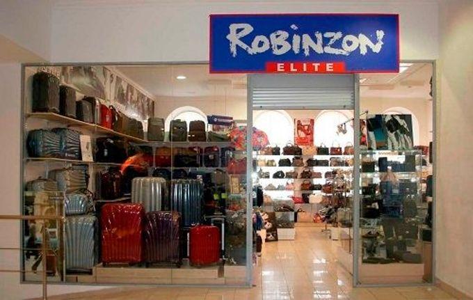 Интернет магазины сумок саратов