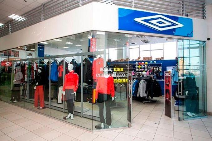 Фото обувь для зала umbro vision 2 league-a р 7 us (80609u-ggl) в интернет магазине мобиллак