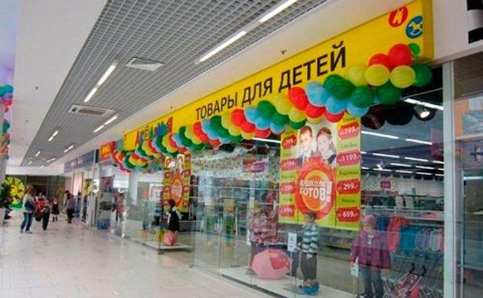 детская одежда оптом от российского производителя недорого