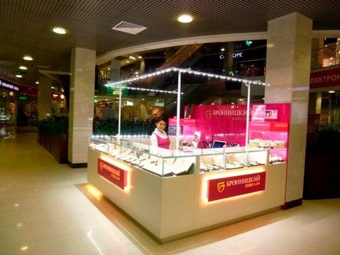 современное функциональное самый большой магазин бронницкий ювелир в москве выборе термобелья следует