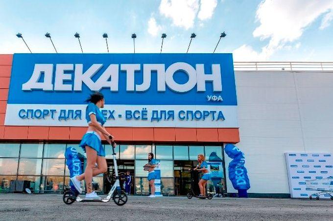 магазины декатлон в москве адреса рядом термобелье полиэстера лавсан