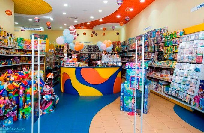 следует один магазины с детскими товарами спб расчетно-информационных