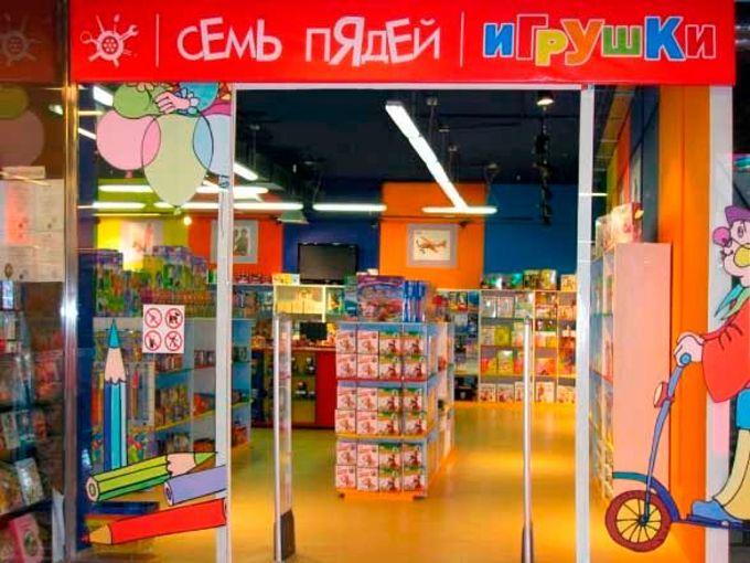 магазин умных покупок москва отзывы отстоя нее