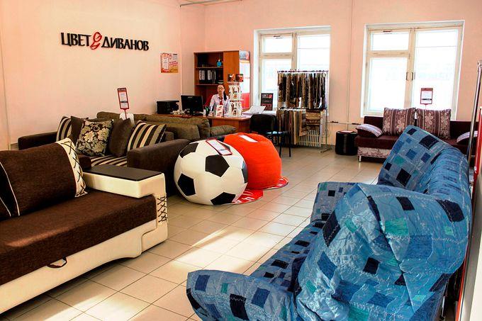 Сайт цвет диванов
