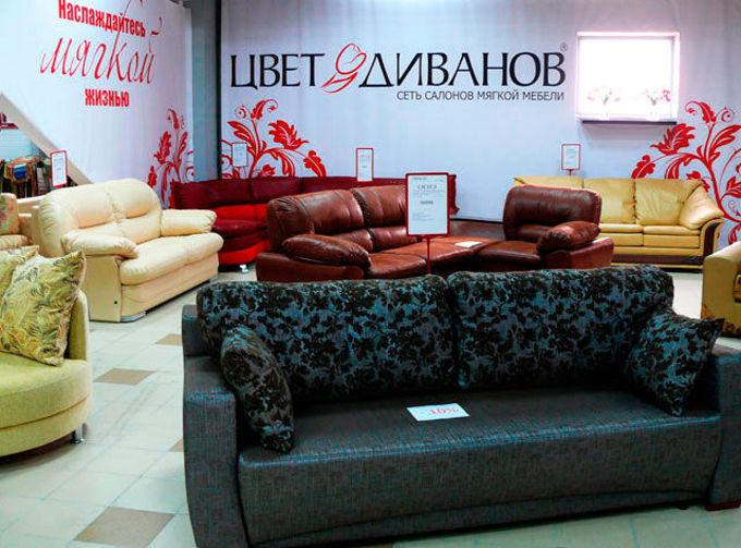 Цвет диванов фото