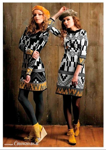 Ivvi каталог одежды