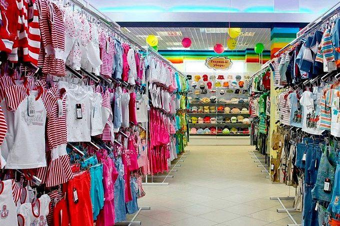магазин модный мир в пушкине станции