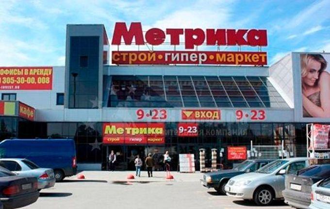 Владелец метрики взял банкротство сети под контроль