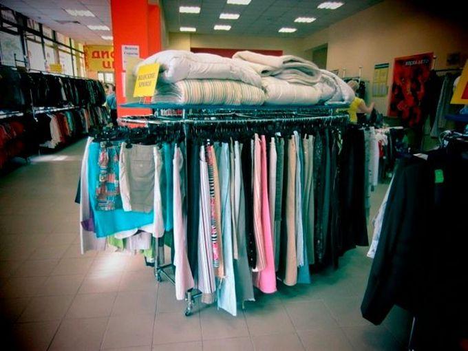 одежда на реализацию днепропетровск