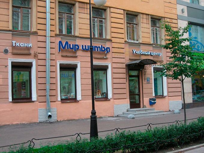 Курсы шитья в спб в московском районе