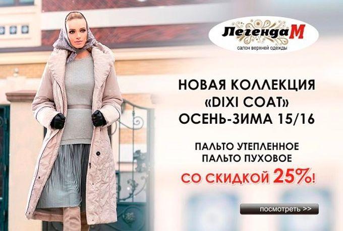 Детские купальники для девочек купить в москве - nils ru