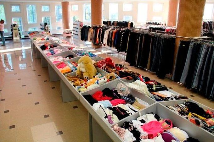 Интернет магазин официальный сайт одежды Самара