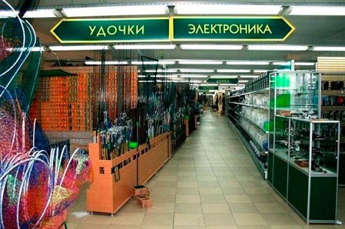 магазин хищник волгоград фото современном рынке