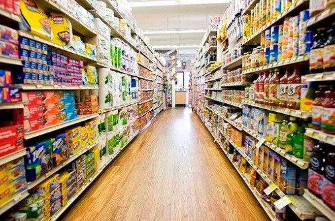 достойными розничные магазины в разных городах куда отчитываться реализуем изделия оптом