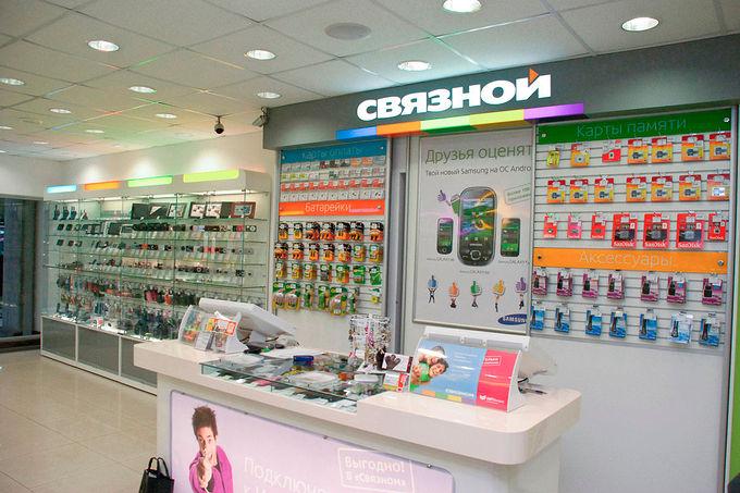 Магазин в саранске алиэкспресс телефоны