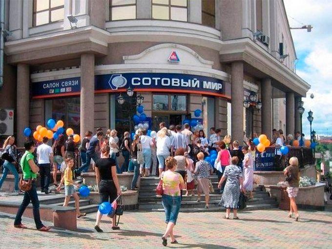 74212370732 хабаровск, улица карла маркса, 110