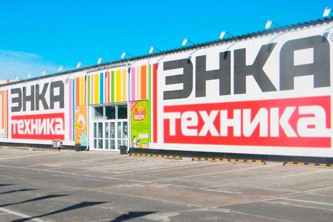 Ну Техника В Хабаровске Интернет Магазин