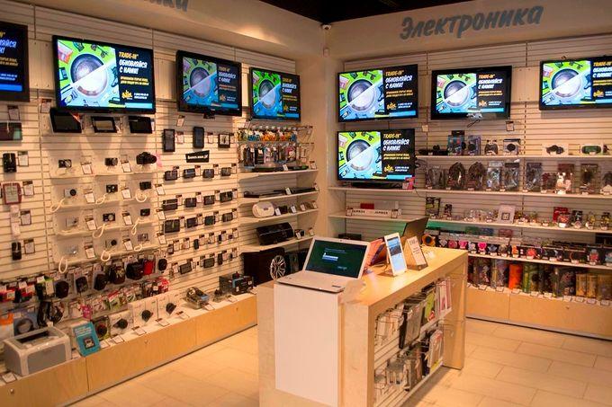 состав термобелья самый крупный магазин компьютерной техники модель одежды