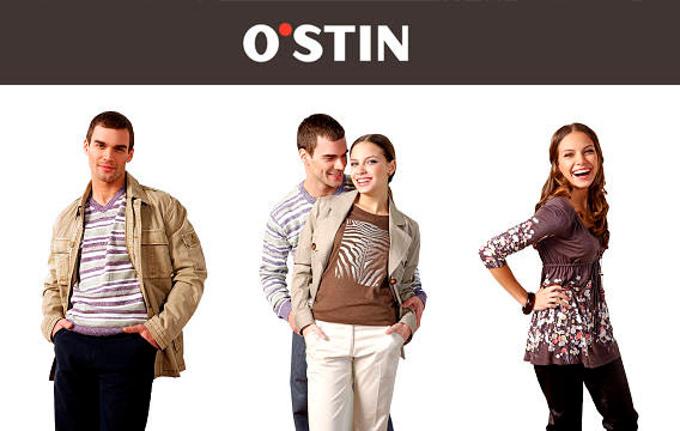 Фото / Магазин Остин - OSTIN - фото / Одежда.