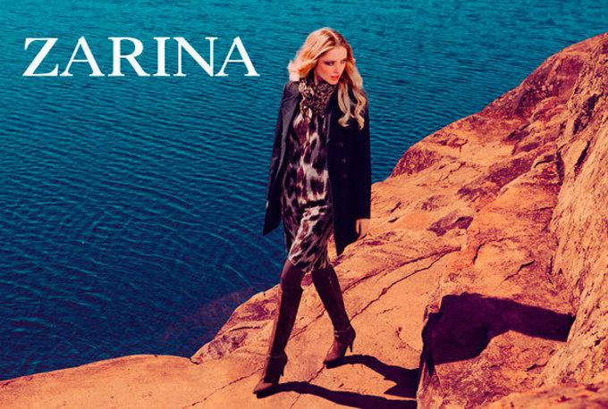 Zarina  официальный сайт, каталог одежды и коллекции интернет ... 8fe0c79f408