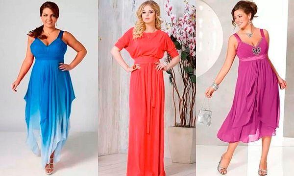 Праздничные наряды для женщин с любой фигурой