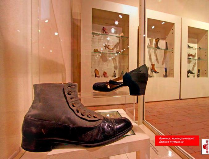 Сандалии из дар обувь