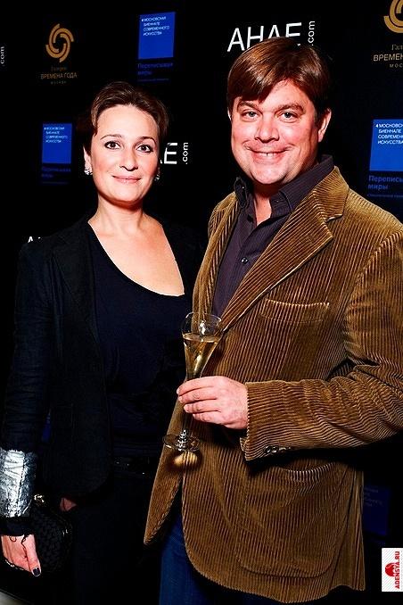 Julia Ishkenova & Leonid Tarasov