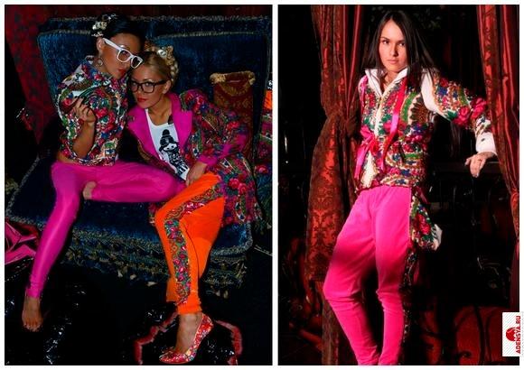 Спортивные костюмы женские цветные