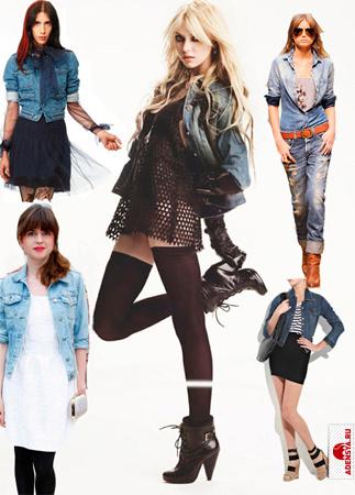 кaк носить теплые мужские джинсы в 2012