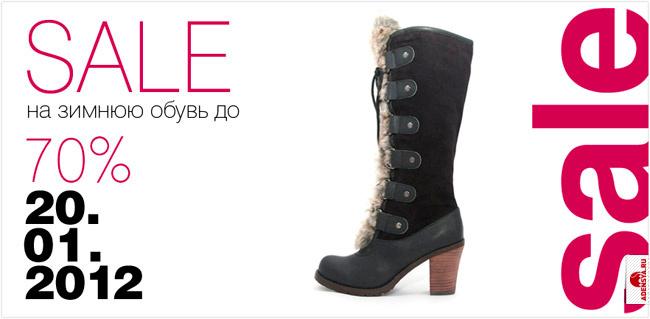 Распродажа Обуви Женской Зимней Обуви