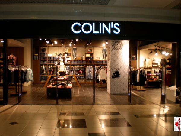 Коллинз (Colin s) официальный сайт, интернет магазин