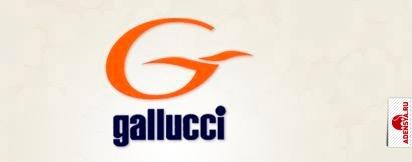 gallucci детская обувь