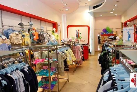Магазин детской одежды и обуви Rikki-Tikki 2944d69f7e485