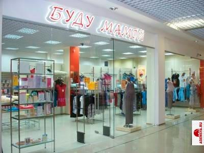 Иваново - Сеть магазинов