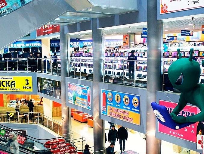 Мегаполис москва автосалон автоломбард на красноярском омск