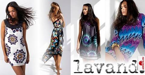 Lavand: модная женская одежда из Испании ...