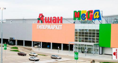 01.04.2011 - открытие сезона GeoWash в ТРЦ МEGA-IKEA в Москве: МЕГА.