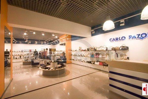 Магазины Обуви В Челябинске Каталоги