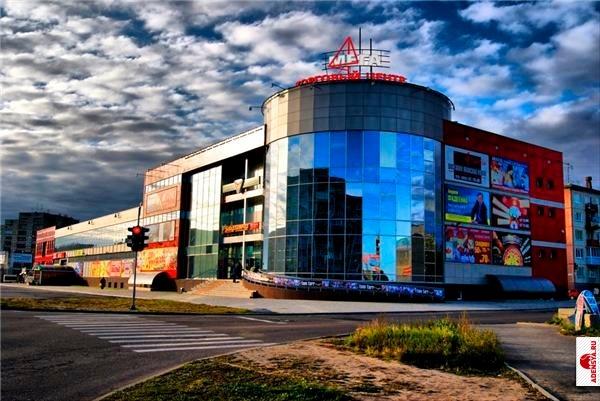 09a3c93b31bb5 Мега - Ангарск (Иркутск): торгово развлекательный центр. Адрес сайта,  арендаторы