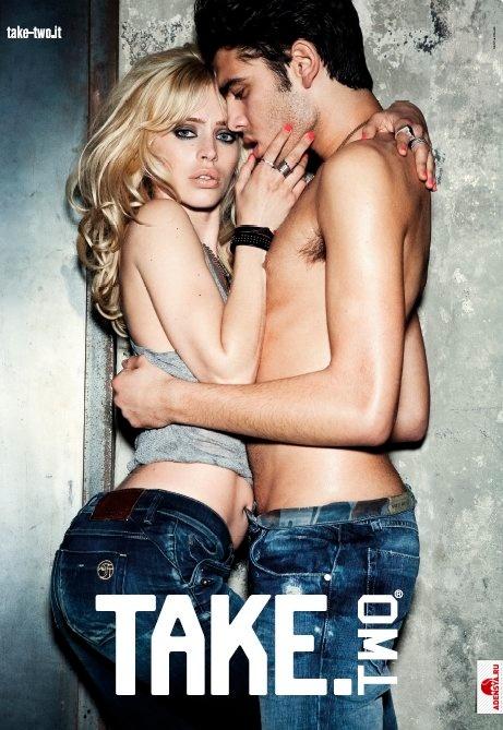 Take two джинсы