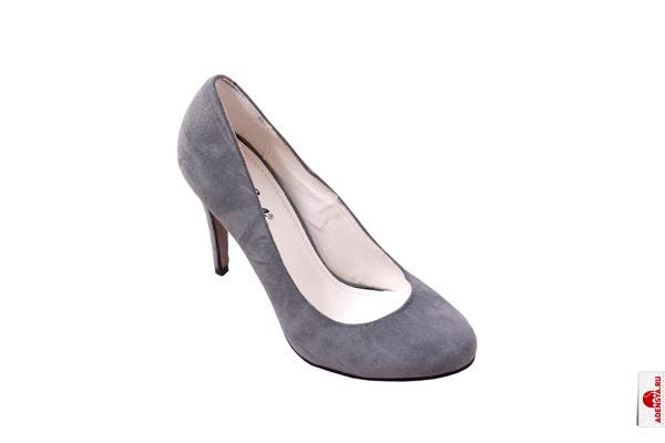 Сити Обувь Распродажа